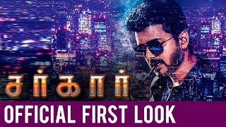 OFFICIAL: Sarkar First Look - Vijay's Thalapathy 62 | AR Murugadoss, Rahman New Movie