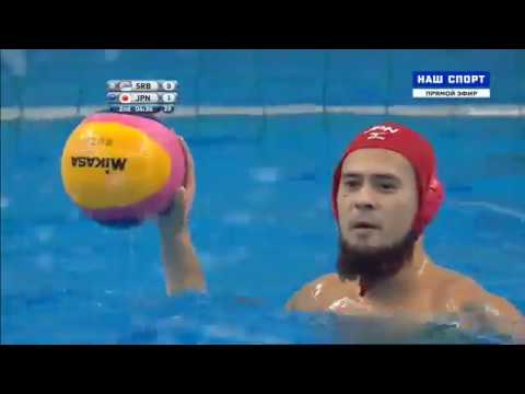 Serbia - Japan / WATER POLO/ SF WL/ 1/4 /23.06.2017