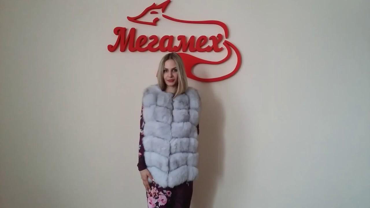 Жилет из лисы купить в Украине, г. Харьков магазин