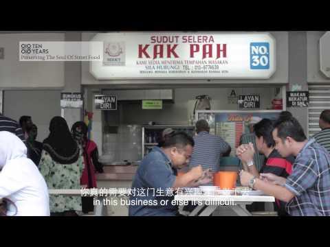 TEN YEARS RESTAURANT #Nasi Dagang Kak Pah (20 Years of Legacy)