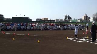 高円宮賜杯 第35回 全日本学童軟式野球大会 マクドナルド・トーナメント...