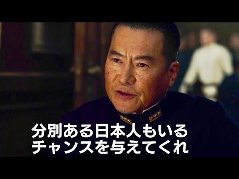 映画『ミッドウェイ』本編映像