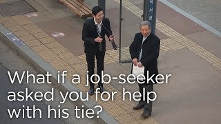 What If a Job-Seeker Asked You For Help With His Tie? ENG SUB • dingo kdrama