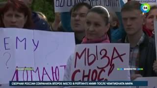 Уходящая эпоха: Москва прощается с хрущевками