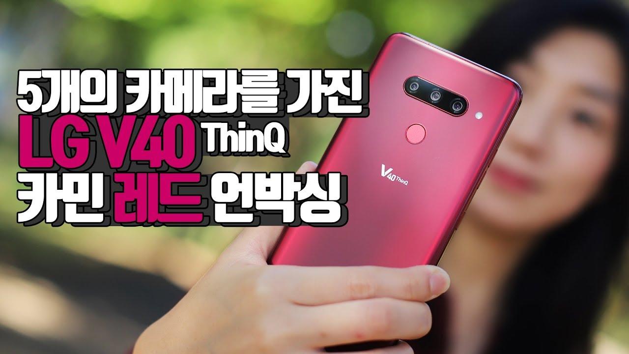 LG V40 - Page 2 - www hardwarezone com sg