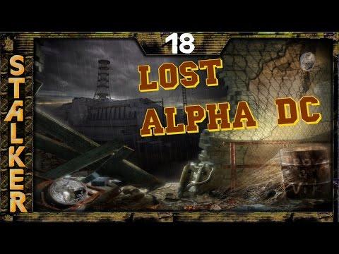 Lost Alpha DC - 18: Замеры у мозга и броник Шустрому , Встреча с Призраком , Артефакт Кристал