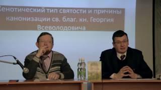 видео Князь Константин Всеволодович