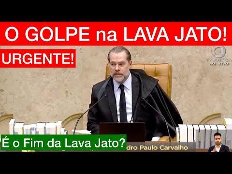 URGENTE! STF dá GOLPE NA LAVA JATO! Lula NÃO será SOLTO! Como será agora?