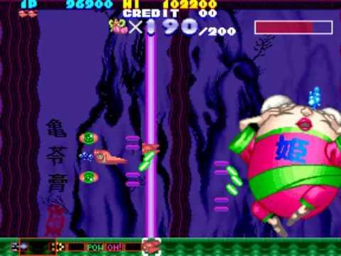 Sexy Parodius Arcade - Boss Run