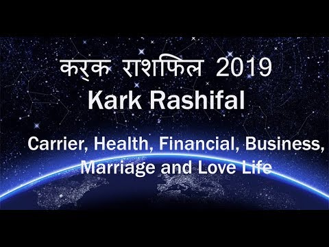 Cancer dating cancer astrology 2019 in hindi