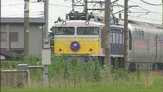 北海道新幹線の開業に伴い、来月で廃止される寝台特急「カシオペア」の...