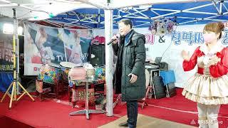 1,23,전북보령굴축제무대포단장