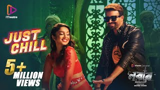 Just Chill (Nabab LLB) Shakib Khan HD.mp4