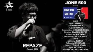 RePaze - กู [I'm] | JONE 500 HOME RUN MIXTAPE 2016-2017