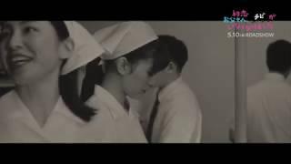 七三分けに黒縁メガネ、白いワイシャツにネクタイという典型的なサラリーマンたちが行き交う昭和40 年代の渋谷駅の中にある若かりし日の有喜...