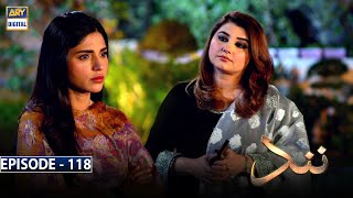 Nand Episode 118 [Subtitle Eng] - 23rd February 2021 - ARY Digital Drama