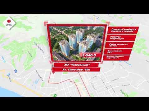 Обзор жилых комплексов Саратова и Энгельса по районам от СК Шэлдом. Квартиры в новостройках Саратова