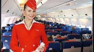 билеты на самолет из Екатеринбурга