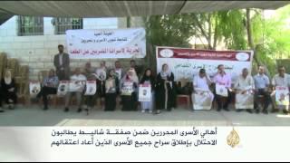 """فيديو.. أهلى المحررين فى صفقة """"وفاء الأحرار"""" يطالبون إسرائيل بالإفراج عنهم"""