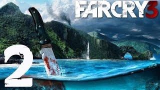 Far Cry 3 Прохождение Часть 2 - Пропавшая экспедиция