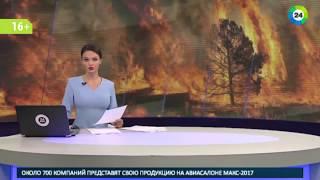Неожиданный ураган потрепал восточный Казахстан - МИР24
