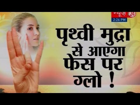 Sanjeevani || Yoga Special || International Yoga Day
