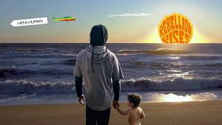 i am human album version ziggy marley rebellion rises 2018