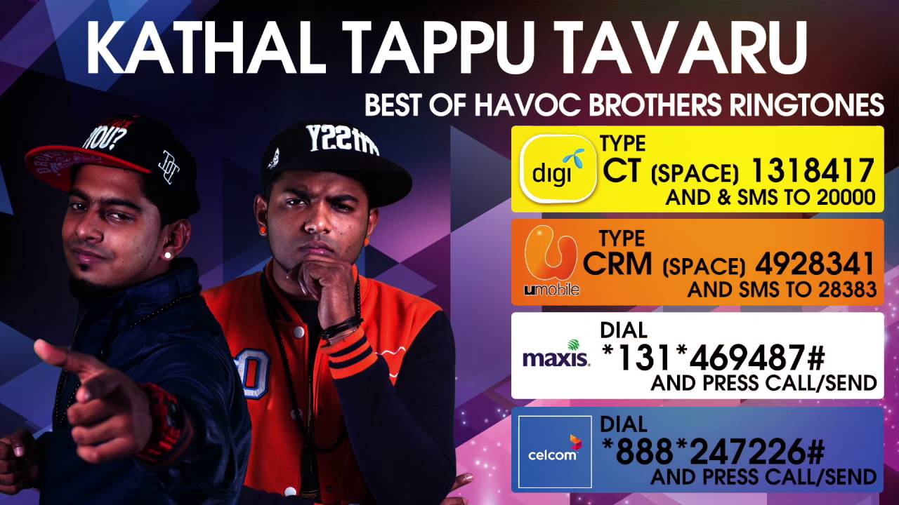 Kathal Tappu Tavaru - Best of Havoc Brothers