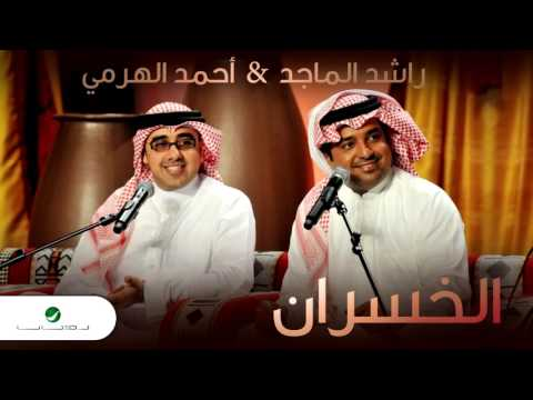 Popular Videos - Rashed Al-Majed