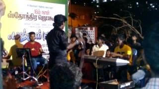 Chemmenchery gana songs by sudhakar kutty