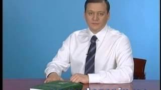 dobkin (Добкин и Кернес)(Съемки обращения Добкина к народу., 2013-08-16T04:36:41.000Z)
