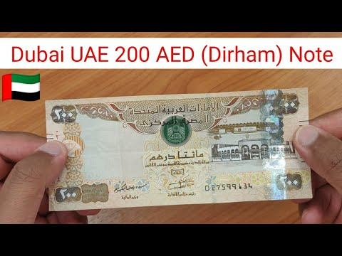 Dubai UAE 200 AED (Dirhams) Bank Note 5 Hidden Fact's | UAE Two Hundred AED Bank Note | UAE Currency