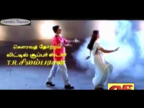 Sonnal Thaan Kaadhala – Mullaaga Kuththakoodaathu Song ...
