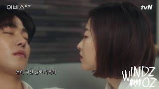 [MV] (Kim Feel)김필- Fallin' 어비스 Abyss OST Part 2