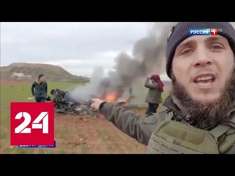 На линии разграничения: российские журналисты в Сирии оказались между армией и боевиками - Россия 24