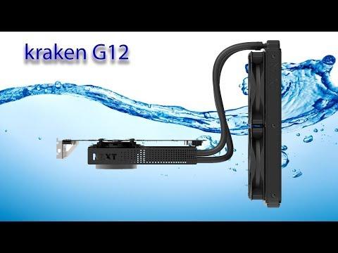 TEST Kraken G12 - alternatywa dla chłodzenia cieczą?