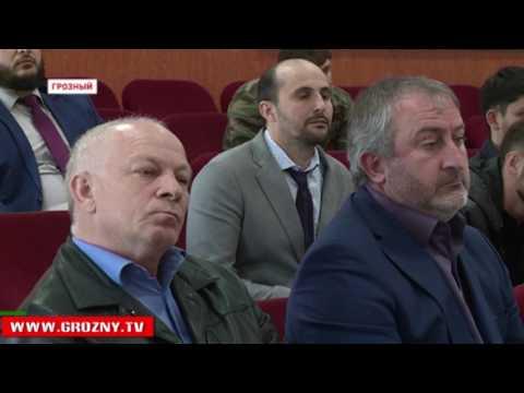 Рамзан Кадыров представил коллективу министерства финансов ЧР нового руководителя