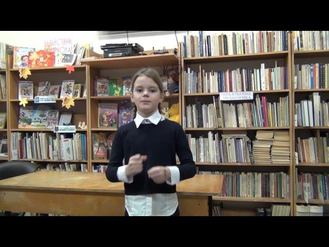 Изображение предпросмотра прочтения – ТаисияПостникова читает произведение «Песня бегемота» Т.Собакина