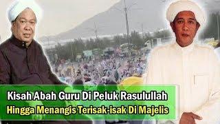 Subhanallah!!! Kesaksian Guru Bakrie Tentang Kewalian Dan Karomah Abah Guru Sekumpul Martapura