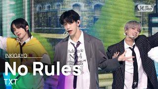 Download Mp3 TXT No Rules 인기가요 inkigayo 20210606