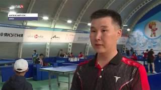 VII Спортивные игры народов Якутии: как начали теннисисты