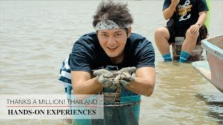 Hands-On Experiences in Thailand! | Thanks A Million! Vol. 02 [A SuperSeed™ TV Original]