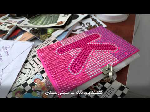 The World: The young future of Lebanon on YouTube