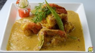 Prawn Malai Curry  - By Vahchef @ vahrehvah.com