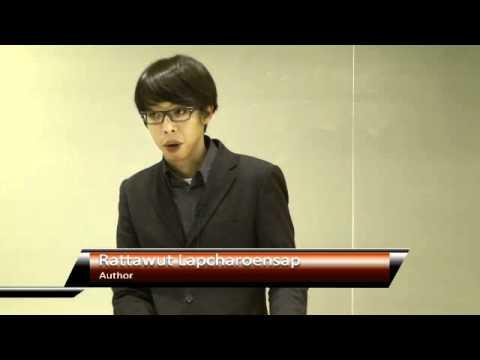 Living Writer's - Rattawut Lapcharoensap