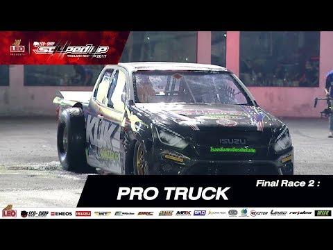 FINAL DAY1 : PRO TRUCK RUN2 9-DEC-2017
