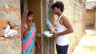 देखिये जब आशिक भिखारी बन कर अपने प्रेमिका के ससुराल पहुँचा, तो फिर देखिए क्या हुआ।  MR Bhojpuriya