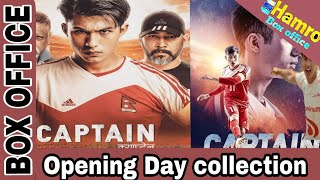 CAPTAIN Nepali new movie opening Day Box office collection 2019