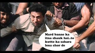Sunny Deol dialogue from Ghatak funny video