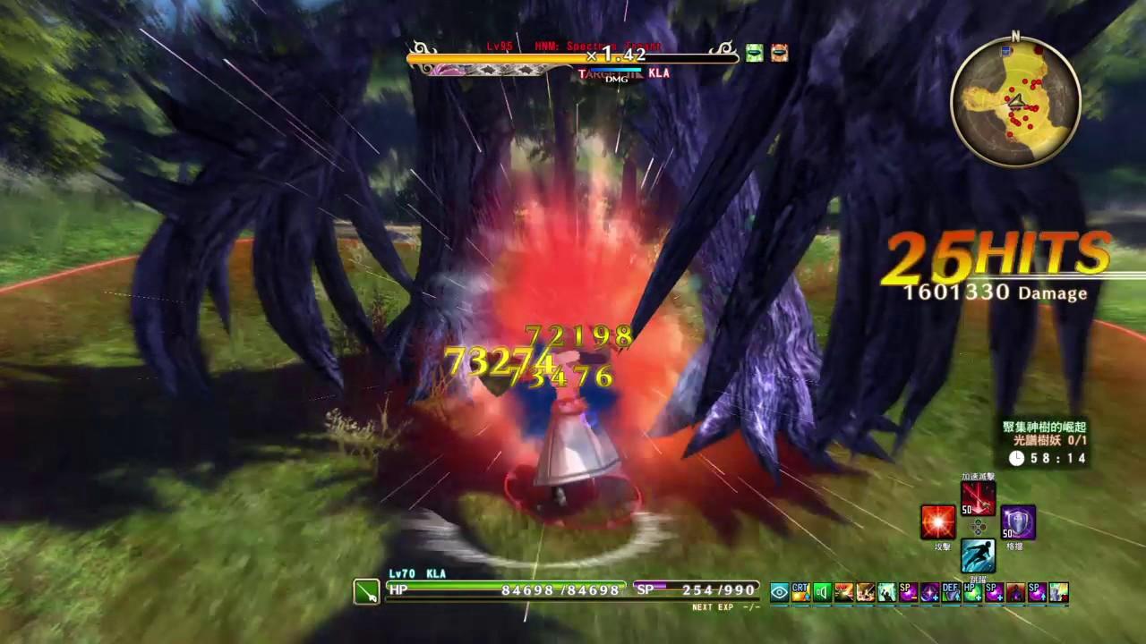刀劍神域―虛空幻界―初試聖印十字劍 - YouTube